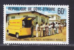 COTE D'IVOIRE N°  493 ** MNH Neuf Sans Charnière, TB (D8943) Journée Du Timbre, La Poste Automobile Rurale - 1979 - Costa De Marfil (1960-...)