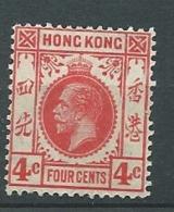 Hong Kong   - Yvert N°  120 *    Bce 18908 - Used Stamps