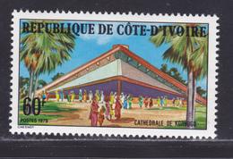 COTE D'IVOIRE N°  494 ** MNH Neuf Sans Charnière, TB (D8944) Cathédrale De Korhogo - 1979 - Costa De Marfil (1960-...)