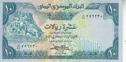 YEMEN 10 RIAL 1983 P-18b Sig/#7 Alsanabani UNC */* - Yemen