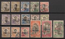Indochine - 1919 - Complet Du N°Yv. 72 à 87 - Annamite - 16 Valeurs - Oblitérés / Used - Indochine (1889-1945)