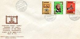ETHIOPIA 1976 FDC TELEPHONE TRANSMISSION.BARGAIN.!! - Ethiopië