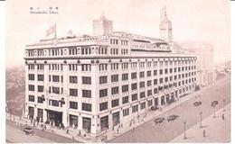 POSTAL   -TOKYO  -JAPÓN  - GRANDES ALMACENES MITSUKOSHI - Palacio Del Príncipe