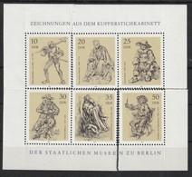 DDR 1978 Michel Nr. 2357-52 **, Alle Postfrisch, Kupferstichkabinett Berlin - DDR