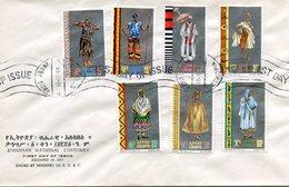 ETHIOPIA 1968 FDC NATIONAL COSTUMS.BARGAIN.!! - Ethiopië