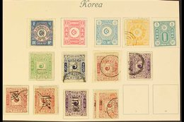 1884-1902 MINT & USED SELECTION On An Old Small Page, Includes 1884 5m & 10m Mint, Plus Unissued Values, 1895-98 Basic S - Korea (...-1945)