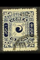 1897 18p Blue, Opt In Black, Top Of Stamp Is PRINTED DOUBLE, SG 13B Variety, Fine Used & Very Unusual. For More Images,  - Korea (...-1945)