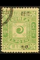 1897 5p Green, Perf.12, Black Overprint, SG 12B, Very Fine Used. For More Images, Please Visit Http://www.sandafayre.com - Korea (...-1945)