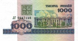 6165 -2019     BILLET BANQUE   BELARUS - Belarus