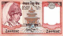 6166 -2019     BILLET BANQUE   NEPAL - Népal