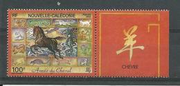 Nelle Calédonie 2002-N° 863-Année Lunaire Chinoise  Du Cheval- Neufs** - Nuovi