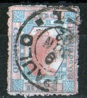 Brésil 1891 Republica  100 R Rose And Blue Cancel San Paulo 1892  N° 77  état - Brésil