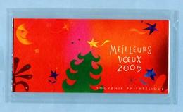 2005 Souvenir Philatélique Meilleurs Vœux - Blocs Souvenir
