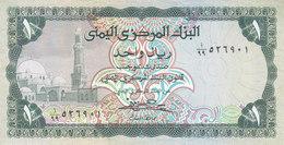 YEMEN 1 RIAL 1983 P-16B SIG/ #7 ALsanabani REPLACEMENT 99 UNC */* - Yemen