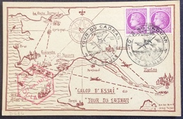 D434 Tour Du Cadran La Baule 7/9/1947 CPA  1er Galop D'essai Aérodrome La Baule Escoublac Cérès Mazelin 679 - Postmark Collection (Covers)