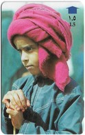 Oman - Bedouin Child - 33OMNP - 1997, 650.000ex, Used - Oman