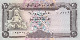 YEMEN 20 RIAL 1990 P-26b Sig/8 ALGUNAID START FIRST PREFIX (1) UNC */* - Jemen