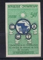 Centrafrique 1960 Yvert 3 Non Dentelé Neuf** MNH (92) - Central African Republic