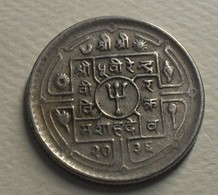 1979 - Népal - 2036 - 50 PAISA, Birendra Bir Bikram, KM 821 - Nepal