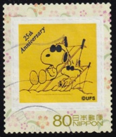 Japan Personalized Stamp, Snoopy Peanuts 25th (jpu7777) Used - 1989-... Empereur Akihito (Ere Heisei)