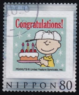 Japan Personalized Stamp, Snoopy Peanuts Congratuations (jpu7778) Used - 1989-... Empereur Akihito (Ere Heisei)