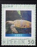 Japan Personalized Stamp, Turtle (jpu7821) Used - 1989-... Emperor Akihito (Heisei Era)