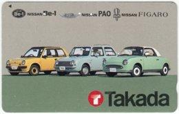 JAPAN H-693 Magnetic NTT [110-011] - Traffic, Car, Oldsmobile - Used - Japan
