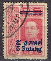 Siam 1914 - Surcharge Vienna Issue 5 Sgt. On 6 Stg. - Michel 113 Somchai 167 Used - Siam