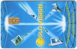 MAROC A-327 Chip Telecom - Advertising, Eletronic - Used - Morocco