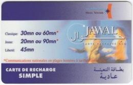 MAROC A-334 Prepaid Telecom - Used - Morocco