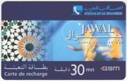 MAROC A-336 Prepaid Telecom - Used - Morocco