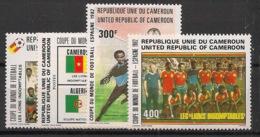 Cameroun - 1982 - N°Yv. 693 à 696 - Football World Cup / Espana 82 - Neuf Luxe ** / MNH / Postfrisch - Cameroon (1960-...)