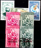 Siria-00088 - Valori Del 1959-60 (++/o) MNH/Used - Senza Difetti Occulti. - Siria