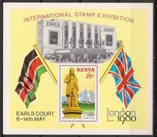 Kenya - 1980 - Bloc Feuillet BF N°Yv. 13 - London 80 - Neuf Luxe ** / MNH / Postfrisch - Kenia (1963-...)