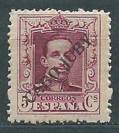 Cabo Juby Sueltos 1925 Edifil 23 ** Mnh - Kaap Juby