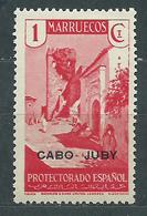 Cabo Juby Sueltos 1934 Edifil 67 ** Mnh - Kaap Juby
