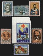 GREECE 1959 - Set MNH** - Neufs