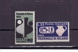 1951 - TRIENNALE DI MILANO SERIE NUOVA LEGGERA LING * VEDI++++ - 1946-.. République