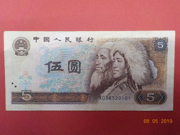 CINA 5 Y 1980 (VF) S/N XG96520101 - Cina