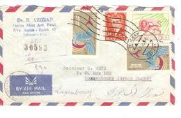 Iran Registered Air Mail Cover Teheran 1965 To Grand Duché De Luxembourg PR3879 - Iran