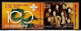 Europa CEPT Ukraine 2007 Y&T N°781 à 782 - Michel N°856 à 857 (o) - Se Tenant - 2007