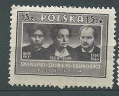 Pologne - Yvert N°   495 *  Bce19125 - Neufs