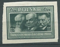Pologne - Yvert N°   491 *   Bce19128 - 1944-.... República