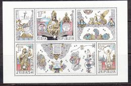 Czech Republic MNH Michel Nr Block 12 From 2000 / Catw 4.00 EUR - Blokken & Velletjes