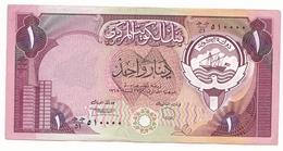 Kuwait 1 Dinar Banknote, Fancy Serial Number (510000) Xf - Kuwait