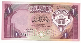 Kuwait 1 Dinar Banknote, Fancy Serial Number (510000) Xf - Koeweit