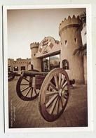 UAE - AK 349166 Ajman Fortress - United Arab Emirates