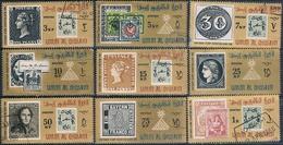 Umm Al-Qiwain 1966   -  Michel  55 / 63  ( Usados ) - Umm Al-Qiwain