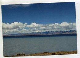 CHINA / TIBET - AK 349182 Mont Kailash - Tibet