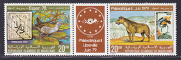 MAURITANIE AERIENS N°  187A ** MNH Neuf Sans Charnière, TB (D8965) Timbres Sur Timbres Et Animaux - 1978 - Mauritanie (1960-...)